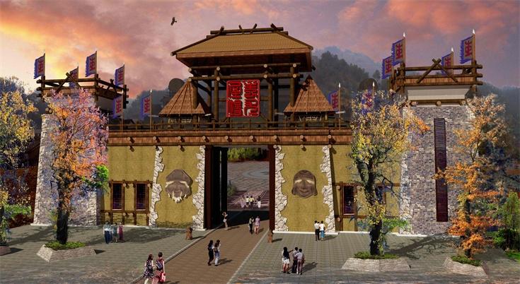湖南省新化县大熊山蚩尤屋场文化园旅游发展项
